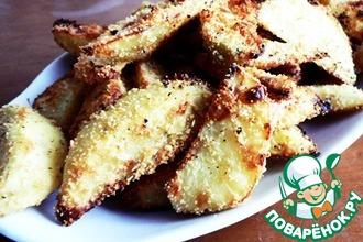 Рецепт: Хрустящий картофель с розмарином