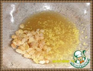 25 grams raisins, grate the lemon zest.