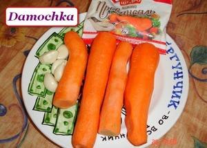 Морковь помыть, почистить.