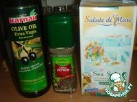 Баклажановые веера ингредиенты