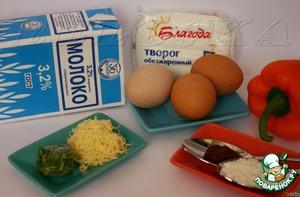 """""""Цветочек"""" закусочный – кулинарный рецепт"""