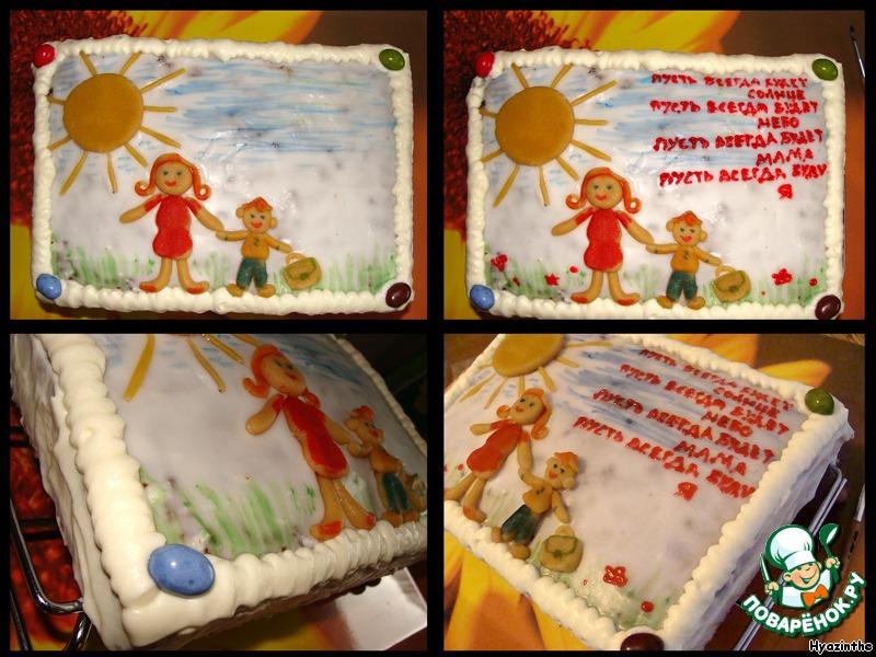 Торт Солнечный круг, небо вокруг...