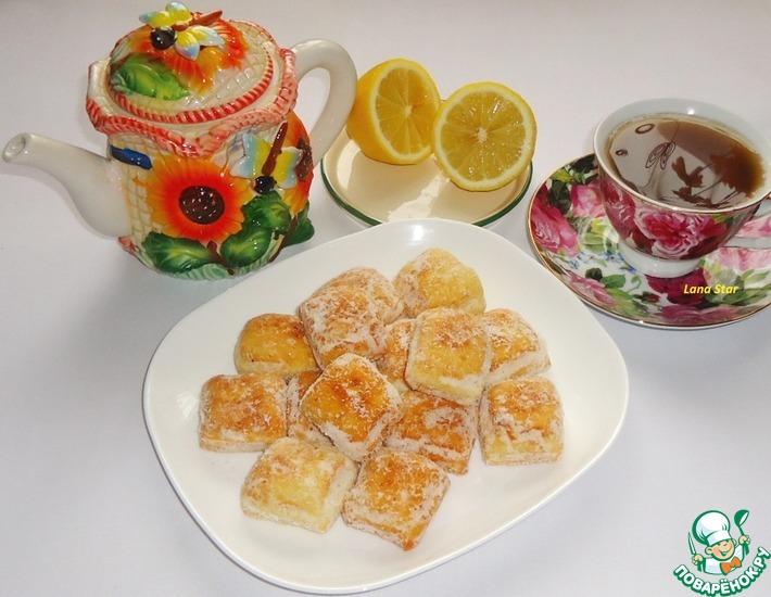 Рецепт: Лимонные подушечки