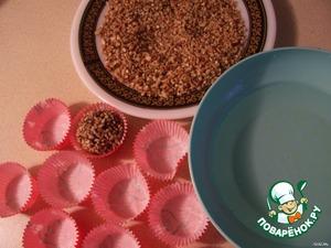Потом налить в миску воды, в другую миску высыпаем орехи.    Намочить руки в воде, берём массу и делаем шарики, потом обкатать в орехах и положить в бумажные манжетки и в холодильник до остывания.       ПРИЯТНОГО АППЕТИТА!