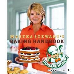 Adapted from the book Martha Stewart