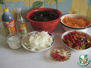 Here is prepared foods for the salad
