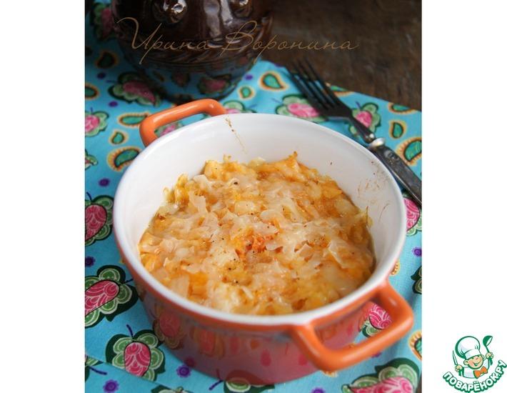 Рецепт: Пикантная запеканка из тыквы с сыром