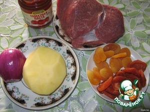 Мясо промыть, положить в горячую воду и варить при слабом кипении.