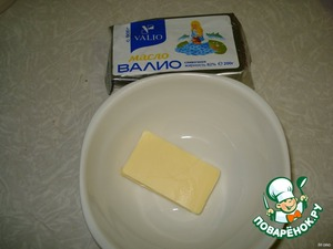 Melt the butter, preferably it is oil with high fat content, because it freezes better.