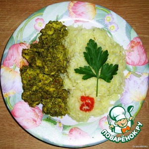 The ready dish is served with rice and garnish with herbs.  Be happy and healthy!  Bon appetit!