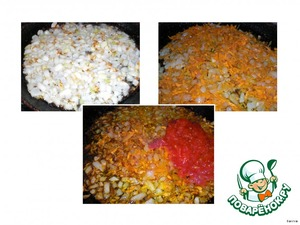 - sunflower oil to fry finely chopped onion (10 minutes), grated on a coarse grater carrots (5 minutes), add the pulp of red tomatoes (5 minutes)