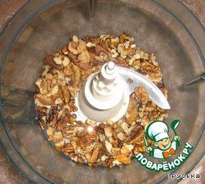 Nuts put in food processor.