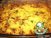 Запеченный пангасиус под овощами ингредиенты