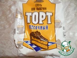 """Кекс """"Чудо творожное"""" – кулинарный рецепт"""