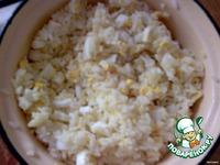 Кабачок под рисовой шубой ингредиенты