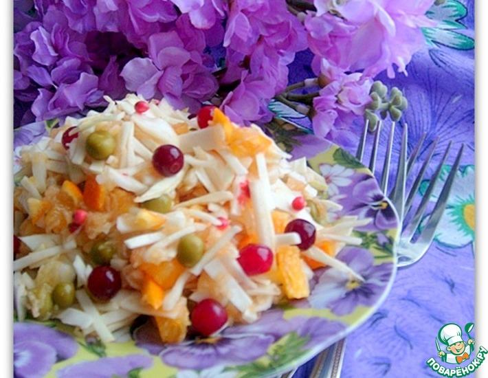 Рецепт: Витаминный салат под клюквой