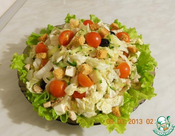 Рецепт: Салат Средиземноморский
