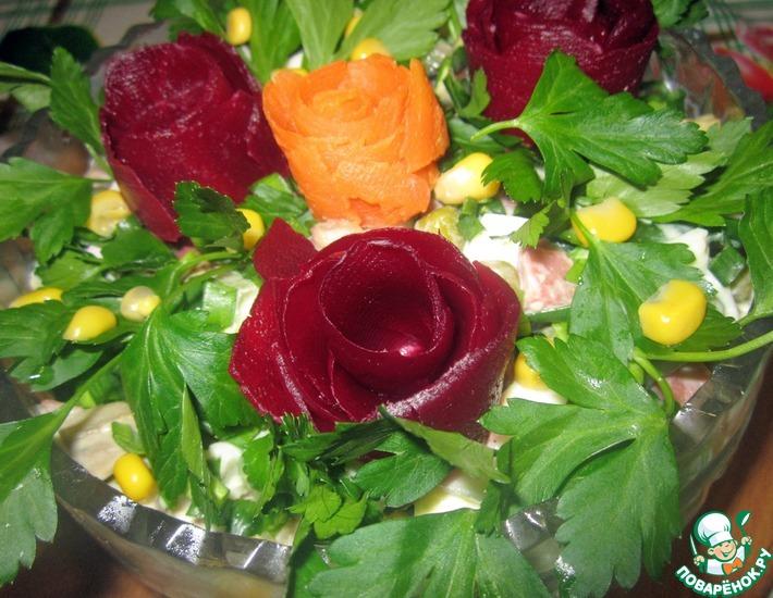 Рецепт: Салат Луиза