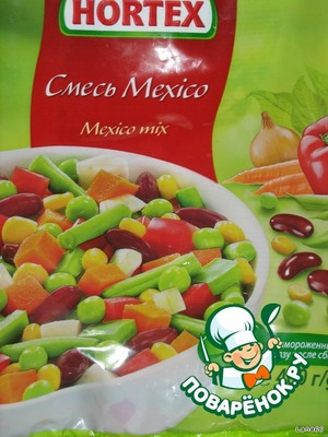 Here is a frozen mixture of MEXICO.  Ingredients: carrot, sweet pepper, green beans, green peas, corn, celery, red beans, onions.