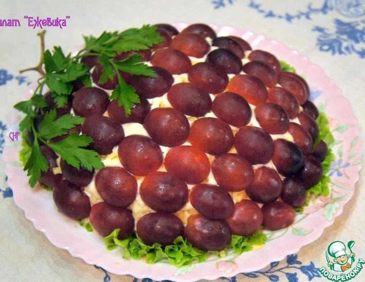 Рецепт: Салат Ежевика