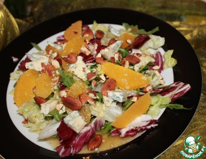 Рецепт: Необычный салат