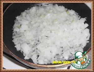 Нарезать мелко лук и потушить на растительном масле.
