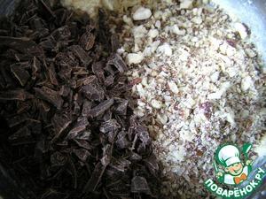 Добавить измельченные орехи и шоколадные чипсы (рубленный шоколад или стружку), перемешать.