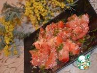 Салат с помидорами и орехово-чесночной заправкой ингредиенты