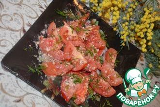 Рецепт: Салат с помидорами и орехово-чесночной заправкой