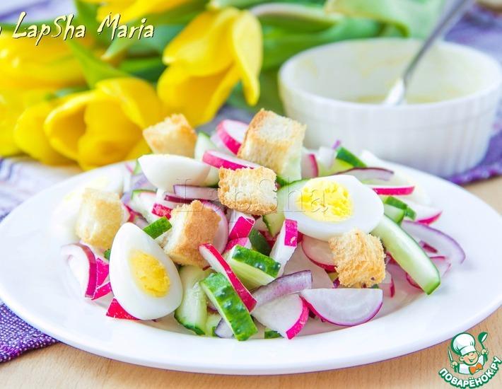 Рецепт: Салат с редисом, яйцом и крутонами