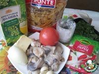 """Паста с моллюсками """"Первая встреча"""" ингредиенты"""