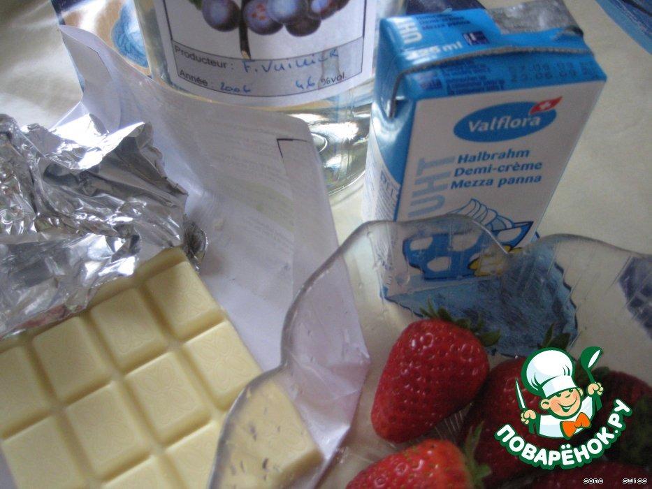 Холодный   шоколадный   десерт   с   фруктами