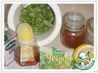 Острый соус  из кинзы ингредиенты