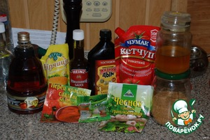 Вот наши продукты.