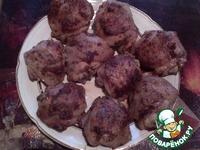 Бедрышко грибное ингредиенты