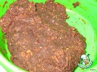Рулет Шоколадные мгновения ингредиенты