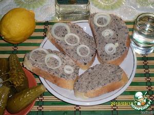 Намазать бутербродики... и закусывать....:-D  Под рюмашечку...сказка! А я ещё очень люблю такое дело с чайком сладеньким....