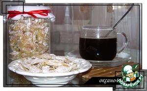 Обвалять конфеты в сахарной пудре. Сложить в баночки. Хранить в прохладном месте, но не в холодильнике. Я добавляю их в кашу предварительно порезав. Делаю так из мякоти тыквы и кабачка.