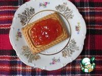 Варенье из красного грейпфрута ингредиенты