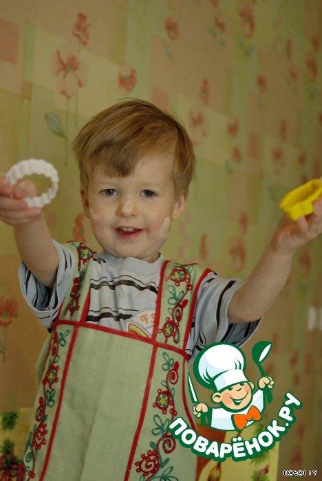 Печенье Школьное