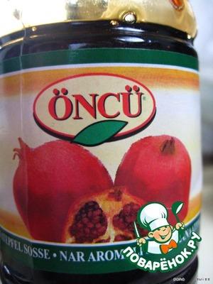 (photo pomegranate concentrate)