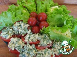 На блюде разложить салатные листья с сырным салатом и    помидоры, нарезанные кольцами с сырной массой сверху.      ПРИЯТНОГО АППЕТИТА и ХОРОШЕГО НАСТРОЕНИЯ!