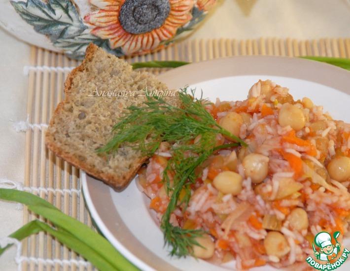 Рецепт: Рис с нутом и овощами