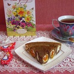 Блинчатый пирог с творогом и курагой