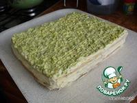 Пирог Закусочный ингредиенты