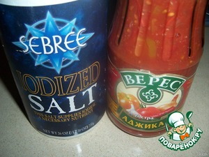 Marinade: salt and seasoning to dissolve in water and pour the chicken for 5 hours.