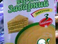 Торт С любовью ингредиенты