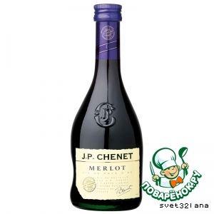 А теперь те продукты, которые вам понадобятся.   Самое основное - красное вино. Можно использовать вина подешевле, но вино должно быть приятным на вкус.