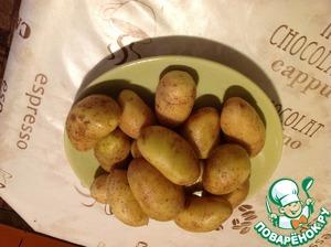 Моем нашу картошку