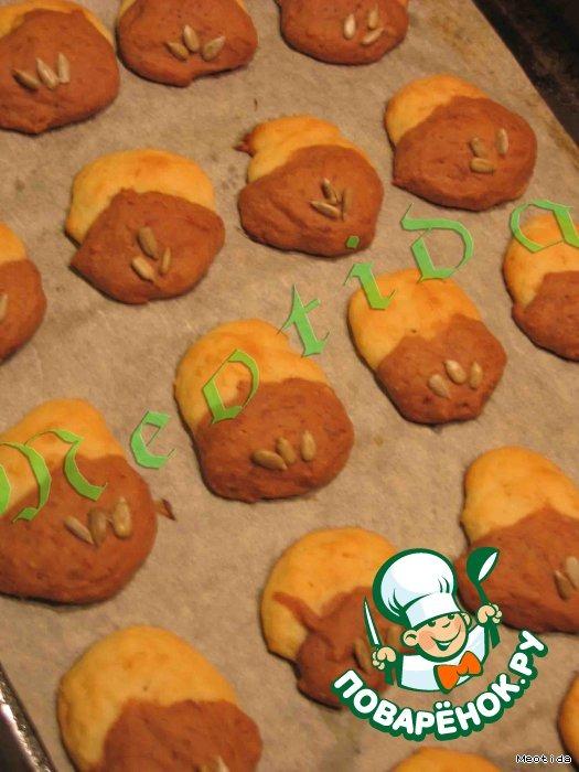 Печенье Желуди
